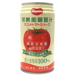 可果美100%無鹽蕃茄汁340ml(整箱24瓶免運費)