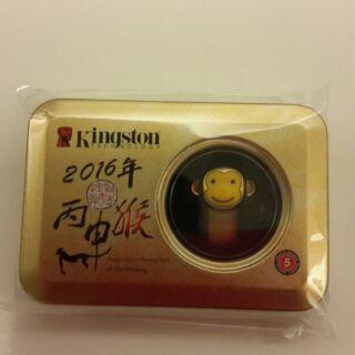 Kingston猴年USB隨身碟32G