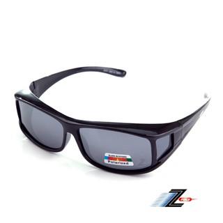 視鼎Z POLS Polarized 寶利來加大 方框抗UV400 偏光太陽眼鏡多色