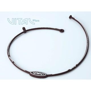 Vital plus 鈦 鍺 負離子項鍊 鈦項鍊 運動項鍊 鈦項圈 運動項圈