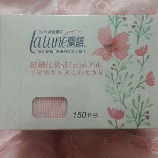 蘭韻化妝棉 紙纖化妝棉 150片  化粧棉
