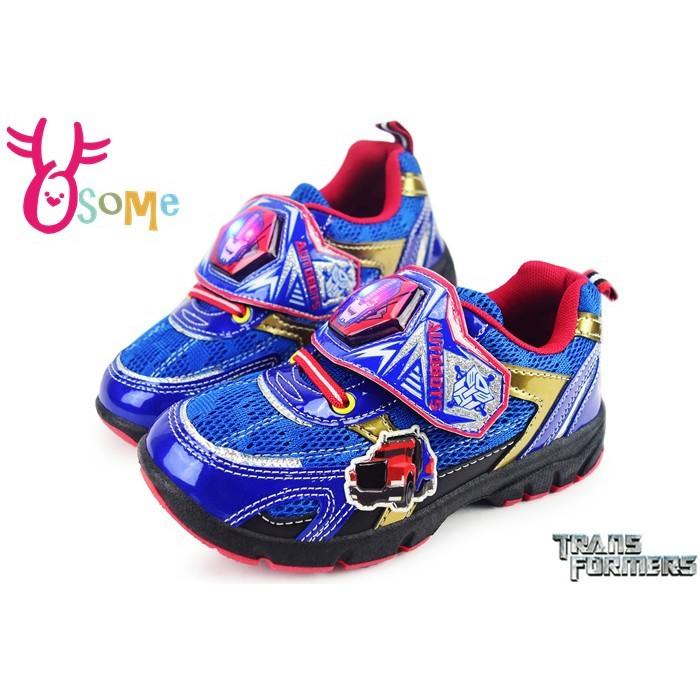 變形金剛 男童鞋 電燈鞋 台灣製 透氣運動鞋J7553#藍◆OSOME奧森童鞋/小朋友