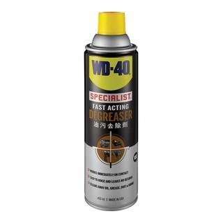 costco線上代購 %23111939 WD-40 Specialist 油汙去除劑 450毫升 X 2入