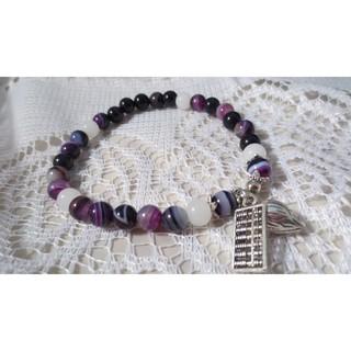 紫紋瑪瑙藏銀吊墜手鍊~促進新陳代謝,美容養顏、調理女性荷爾蒙,止經痛,氣血調和