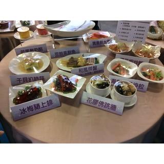 美麗王*(新品上架)【台北】彩蝶宴雙人中式套餐餐券~只賣899元