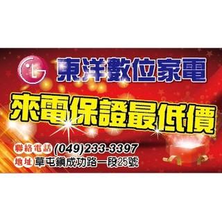 兜兜代購-[基本安裝] 國際變頻冷氣CU-LX22CA2+CS-LX22A2