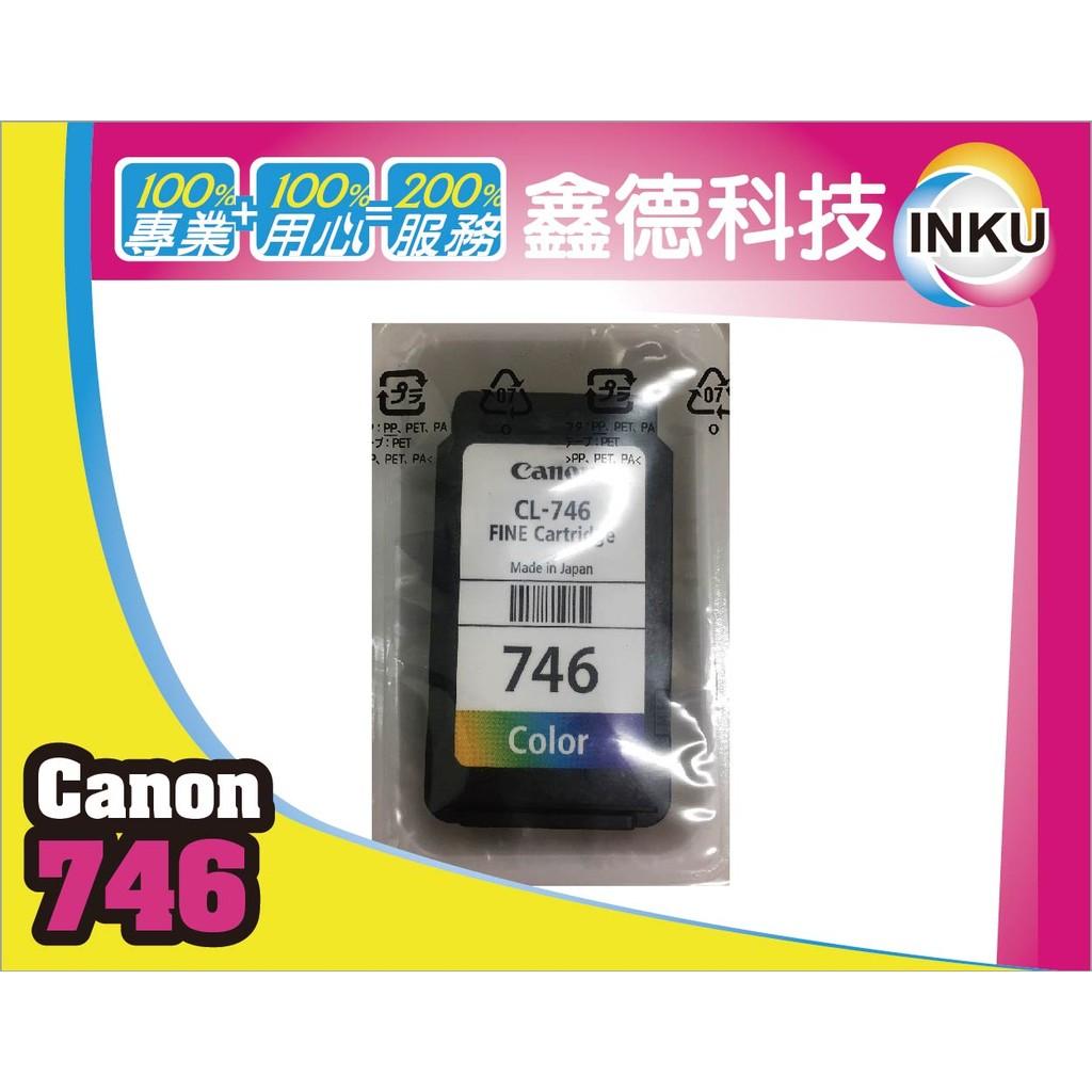 ✋INKU✋CANON CL-746 彩 原廠(裸裝) 墨水匣 ip2870 mx497 mg2470 mg2570