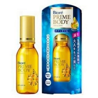預購✈️《4/28統一出貨》  (Biore)Prime body oil 身體按摩油80ml