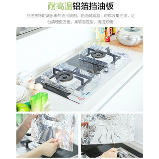 水媽嚴選 廚房瓦斯爐鋁箔防油墊擋油板灶台防油清潔墊子保護墊隔熱墊2片裝