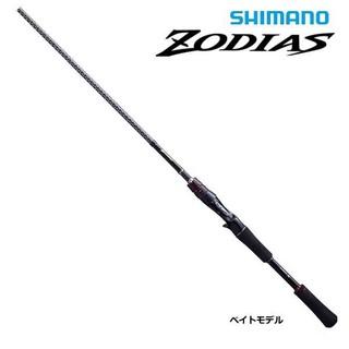 SHIMANO Zodias 160MH-2