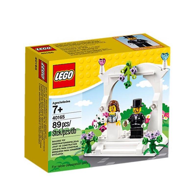 ( )樂高40165 LEGO® Wedding Favor Set