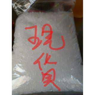 塑膠粒 塑膠顆粒  LLDPE 填充玩具原料 食品袋加工原料