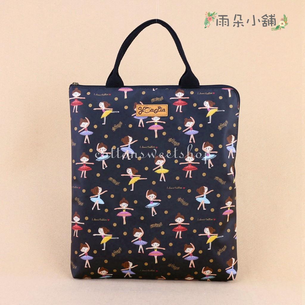 筆電包 包包 防水包M287/384 13吋筆電包(直式)/黑餅乾舞蹈女孩14220 funbaobao