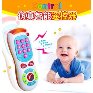 本月新貨(現貨)带燈光多功能智能遥控器早教故事機玩具/婴幼兒童益智早教學習機