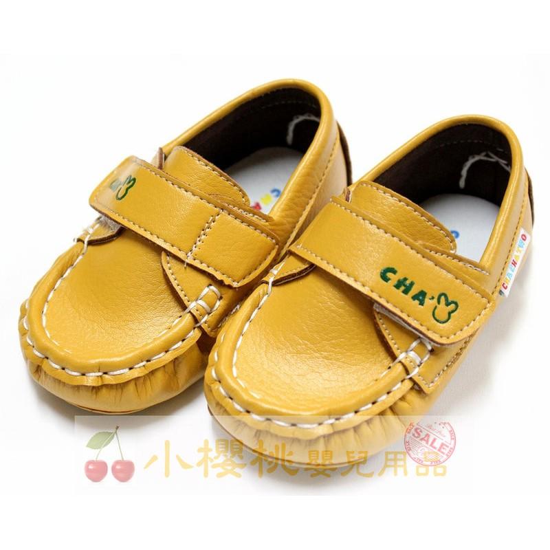 天鵝童鞋Cha Cha Two恰恰兔童鞋 學步鞋 台灣製造【小櫻桃嬰兒用品】