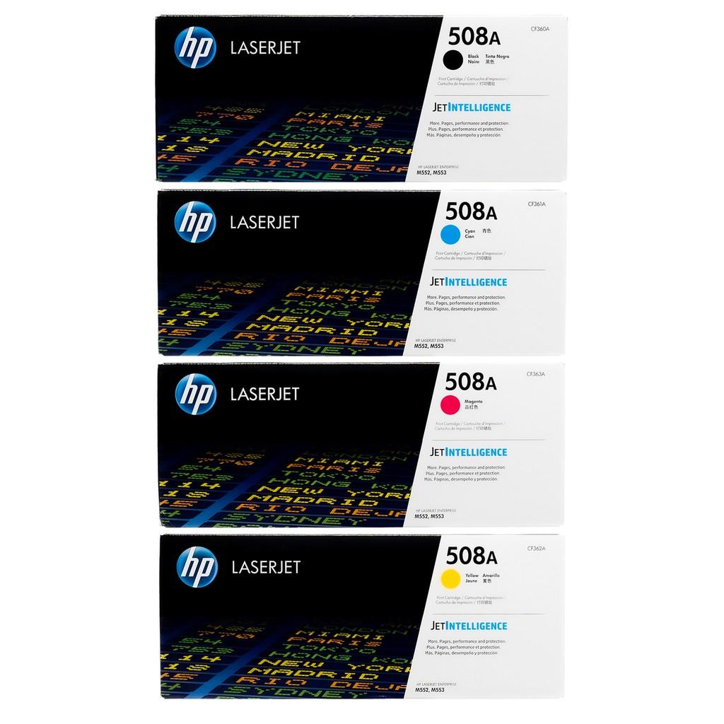 【免運費】HP CF360A黑/CF361A藍/CF362A黃/CF363A紅 原廠碳粉匣(508A) 適用 M552