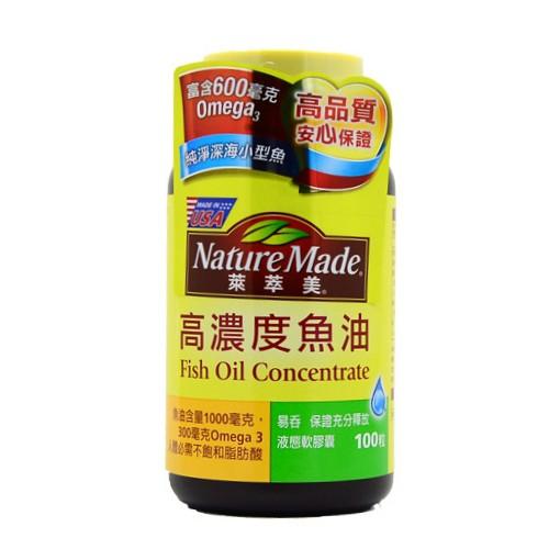 【小資屋】萊萃美高濃度魚油 (100錠) 效期:2020.2.28【0102346】