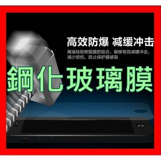 9H鋼化膜保護貼GOOGLE nexus 7一代/二代/nexus 9/平板/Pixel C/X7 防爆/防刮花 現貨