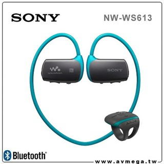 日本 SONY NWZ-WS613 無線防水隨身聽