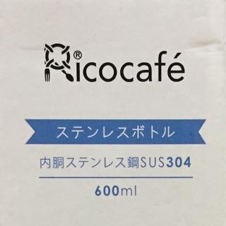 Ricocafe hp600 保溫瓶