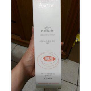 雅漾 皮脂調理化妝水  出清商品