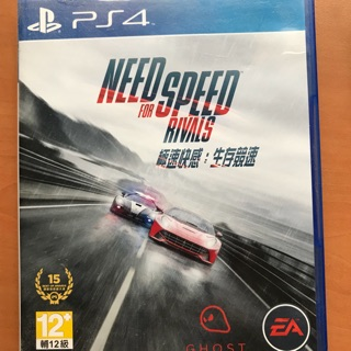 PS4 極速快感:生存競速 Need For Speed Rivals