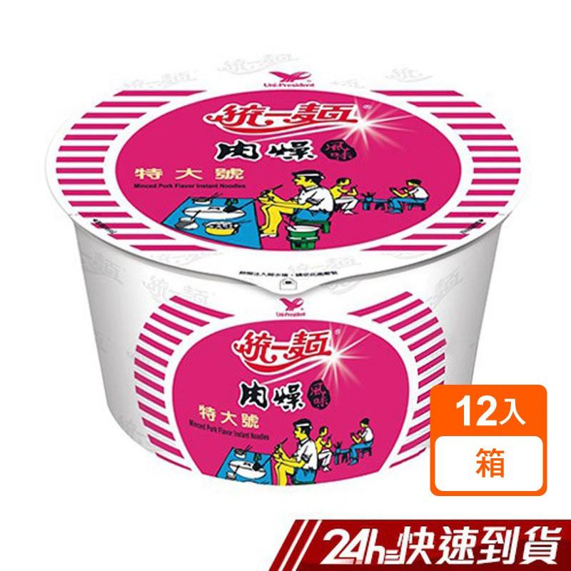 統一麵 肉燥風味(特大號)碗(85g*12入/箱) 蝦皮24h 現貨
