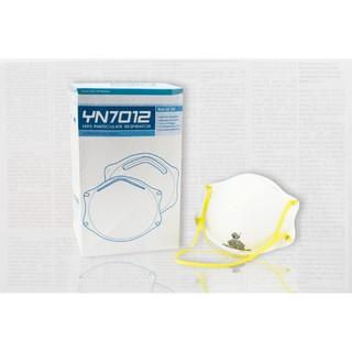 N-95 口罩(罩杯型)- 拋棄式防塵口罩 碗型-健康天使 採單片包裝