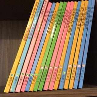 兒童音樂故事寶盒