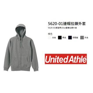 日本United Athle 5620-01厚質棉10oz連帽拉鍊外套