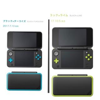 任天堂 New Nintendo 2DS LL 主機
