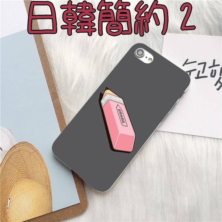 日韓簡約2 HTC A9 X9 M7 M8 M9 M9 M10 EYE E8 E9 E9