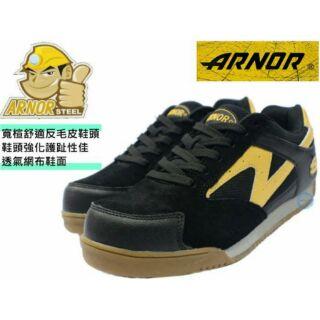 ARNOR男款反毛皮鋼頭鞋 / 工作鞋 / 多功能鞋/ 防護鞋/休閒鞋(黑色)
