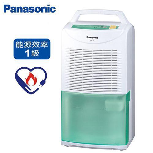 Panasonic國際牌 6L節能除濕機 F-Y12ES 廠商直送 現貨