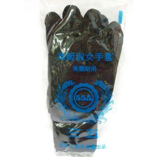 三五 高級淑女手套 555 榮隆 棉織手套 輕薄 手套 耐用 便宜 工作 使用