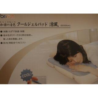 富邦momo 冰涼凝膠墊,90*60cm特價399