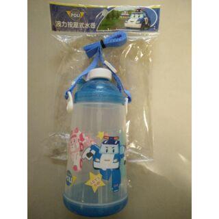 *全新現貨 只有一個* POLI 波力 救援小英雄 按壓式水壺 附背帶 650ml 藍色