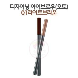 【小三美日】韓國 THE FACE SHOP~設計感造型眉筆(0.3g) 6款可選【D522543】