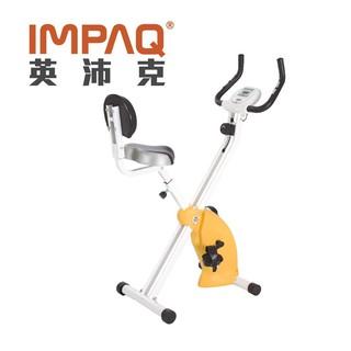 【IMPAQ英沛克】豪華摺疊健身車 GS-X1200A