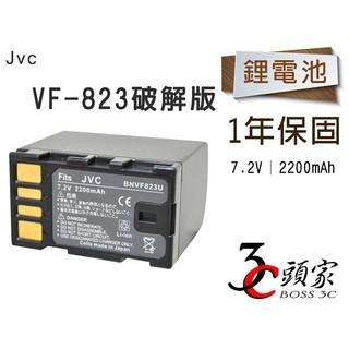 一年保固 JVC BN-VF823U 電池 BN VF823 VF808U 全解碼 破解版 電量顯示【3C頭家】