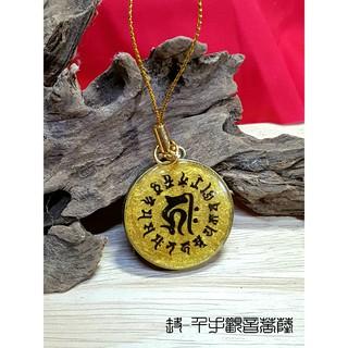 【 麥亨朵 】十二生肖本命佛  種子字 菩薩 佛 鑰匙圈 吊飾