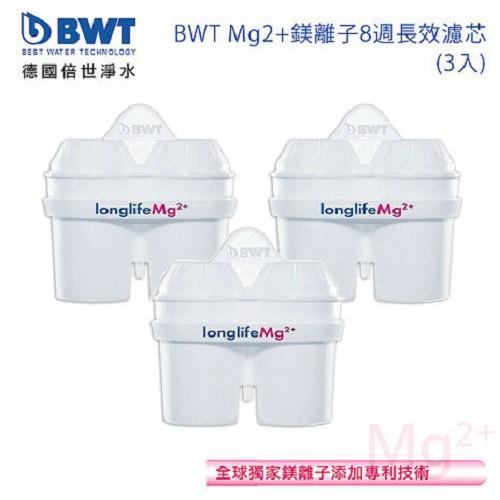 【BWT】 Penguin Mg2 鎂離子健康濾水壺-更換用 長效型濾心 (3入組 / 盒 )