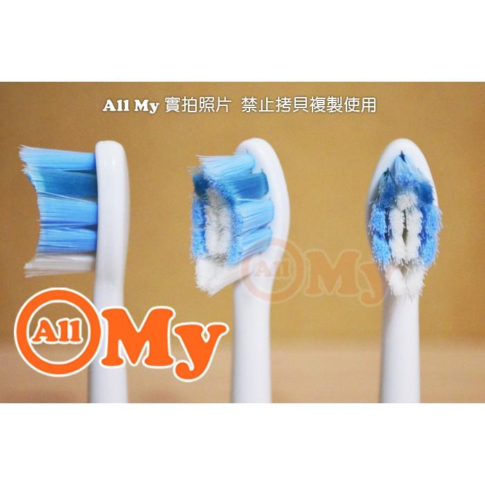 僅限型號 HX3216 HX3226 HX3220A 電動牙刷 適用】飛利浦 副廠 牙刷頭 PHILIP 音波牙刷刷頭