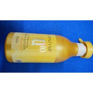500ML 韓國 身體乳液 COENZYME Q10
