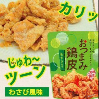 食尚玩家推薦 日本宮崎縣 雞皮零食 餅乾