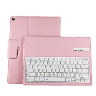新款ipad pro 12.9無線藍牙鍵盤 帶皮套一體(四色)