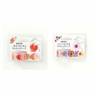 【bande】️銀蓮花️or經典玫瑰 一組12枚貼紙 分裝 (出貨>>貼於離形紙上)