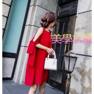 美學衣櫃短洋裝紅色洋裝短裙連身裙 度假禮服婚禮上班短洋裝~實拍 同件同款 黑妞私藏