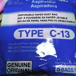 國際牌吸塵器專用集塵袋