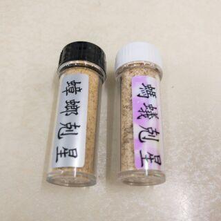 蟑螂藥  螞蟻藥一次見效 一罐80兩罐150